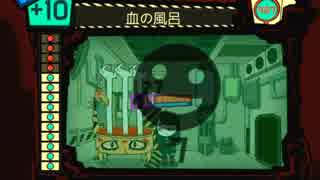 【Lobotomy Corporation】拡張実験記録:小ネタ詰め 風呂・狼・ジャスティティア