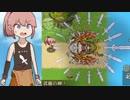 【なんでも武器になる】ぶきあつめを実況プレイ!【新感覚RPG!】part15