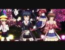 【MMD】とりぷる幼女?がPackaged踊りました♪【花騎士Ver】1080p