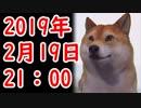 【韓国】新天皇の即位式に文在寅が出席する可能性を関係者が示唆、未だ正式拒否はしていない?来るつもりかよ(笑)【カッパえんちょーRe】