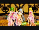 Ray MMD【WAVE】 Tda式改変 弱音ハク 鏡音リン GUMI Japanese Kimono