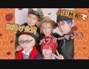 【Lucky box!】A3!秋組で一夜限りの相棒、oneXone踊ってみた!【オリジナル振付】
