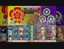 戦国ランス - Advance On(v2)【 720p 】