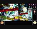 【ゆっくり実況】ゆっくりボンバーガール Part4 エメラ【万歳エディション】