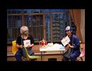 AD-LIVE 2017 9月10日公演【鳥海浩輔×中村悠一】パック
