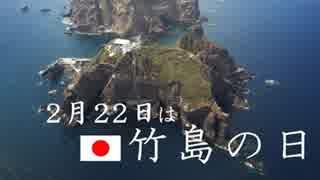 【韓国】独島守護全国連帯、『竹島の日』を抗議しに日本へ・・・