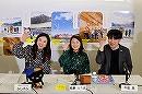 いわて希望チャンネル【第58回】平成31年2月19日放送