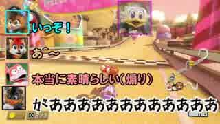 マリオカート(直球)_ありが10ナス!