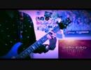 LiSA ADAMAS TV ver 弾いてみた 【Sword Art Online Aliciza...