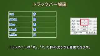 【AviUtl】テキストグリッド配置.anm【ス