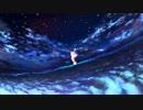 【Yu-ri】アスノヨゾラ哨戒班  歌ってみた