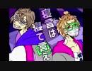 【人力A3!】NEO&たるち で ロ/キ【フルver.完成】
