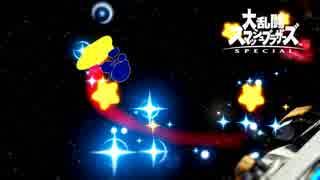 【VOICEROID実況】1on1 青いゲムヲが 明日も行く【スマブラSP】 Part7