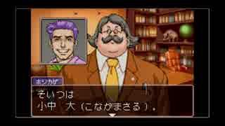 ◉逆転裁判実況プレイ7〜タピオカめっちゃ好こ~◉