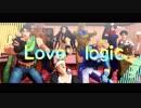 【MMDジョジョ】 Love Logic 【2部中心】