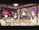【刀剣coc】「審神者が消えた日」【反省会】