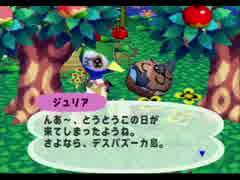 ◆どうぶつの森e+ 実況プレイ◆part114