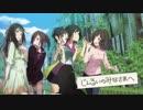 PS4/Switch新作 終末世界系ガールズADV『じんるいのみなさまへ』 ティザームービー