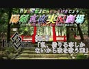 【FGO】#0.5 - ※再臨画像ネタバレ注意※内のサーヴァント☆5,4をリズム良く紹介【ゆっくり茶番】