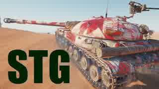 【WoT:STG】ゆっくり実況でおくる戦車戦Part505 byアラモンド