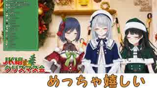 かえみと必修科目2【字幕あり】