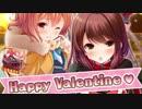 バレンタイン準備中の聖櫻エリアをのぞいてみた