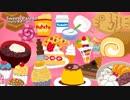 【ザキ☆ユリ】Sweets Parede【歌ってみた】