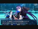 【実況】今更ながらFate/Grand Orderを初プレイする! 復刻CCCイベ2