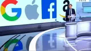 フランスとドイツが巨大IT企業に課税など欧州のネット関連報道