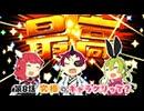『PSO2』「アニメぷそ煮コミ」第8話 究極のキャラクリって?