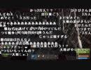 【YTL】うんこちゃん『RUST』part9【2019/02/20】