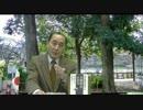 会員動画 【水間条項国益最前線】第117回・第二部[韓国になめられる腰抜け日本政府」