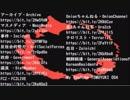 ジャパン アーカイブ ニュース・Japan Archive News
