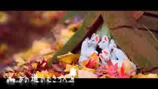 【二輪車載】あの道のむこうへ #1「笹下釜利谷道路 ~ 佐助稲荷神社」