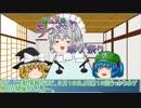 ゆっくりボードゲームラジオ Vol_24
