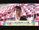 【CHALLENGE IBARAKI】#19 東京2020大会が茨城にもやってくる!