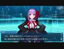 【実況】今更ながらFate/Grand Orderを初プレイする! 復刻CCCイベ4