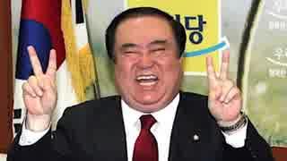 【日韓断交】韓国文議長「天皇陛下から訪韓の仲介を頼まれた」⇒竹田恒泰「考えられない、マジで頭おかしい!」(笑)