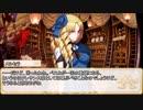 【卓m@s/ゆっくりTRPG】邪眼の姫の物語/第百陸拾壱話【SW2.5】