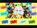 【◇合唱◆】ジグソーパズル【男性8人】