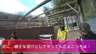 レブル250】結月ゆかりの地域探索「加古川CQBに行きたい」【Part9