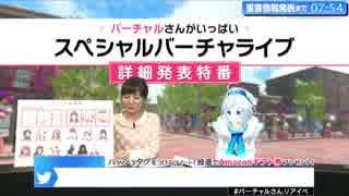 松澤千晶「みとちゃんがすごくこう、楓ち