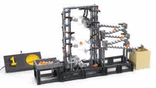【LEGO】レゴの玉運び装置: ホッケースティックリフト