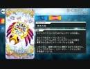 【Fate/Grand Order】 ちくたくくん [メフィストフェレス] 【Valentine2019】