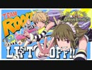 【OP】Welcome!! -ミリオンライブ!6th st@ge Fantastic Festiv@l!?-【合作】