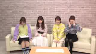TVアニメ「えんどろ~!」初の生放送特番~!放送も折り返し!後半戦もがんばろ~!