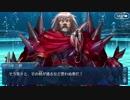【実況】今更ながらFate/Grand Orderを初プレイする! 復刻CCCイベ6