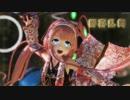 【艦これMMD】響喜乱舞【江風(和服)】