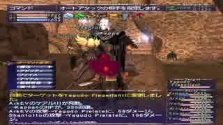 カッパのFF11生活868 狩人69 vs Yagudo High Priest 【実況】