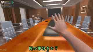 【Hand Simulator】迫真アフガニスタン部